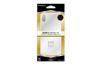 [Aegis Grip] 衝撃吸収 フルカバー TPU ケース for iPhone X
