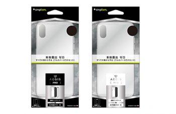 [Aegis Pro] フルカバー TPU ケース&ガラスセット for iPhone X
