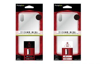[Turtle Pro] ハイブリッド フルガードケース&ガラスセット for iPhone X(販売終了)