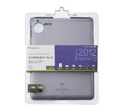 クリスタルカバーセット for iPad (3rd) – クリア