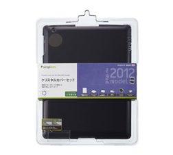 クリスタルカバーセット for iPad (3rd) – ブラック