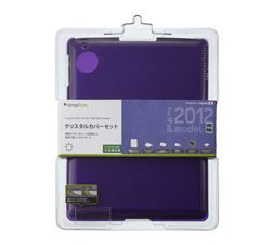 クリスタルカバーセット for iPad (3rd) – パープル