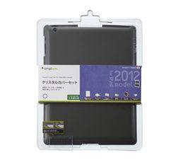 クリスタルカバーセット for iPad (3rd) – グレー