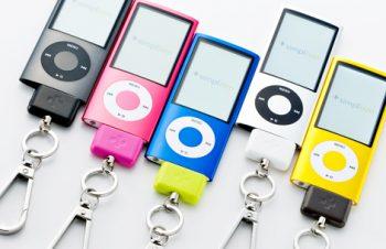 ドックカラビナ for iPod/iPhone(販売終了)