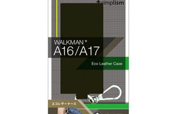エコレザー ケース for WALKMAN A10/A20 – ブラック
