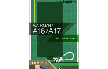 エコレザー ケース for WALKMAN A10/A20 – グリーン