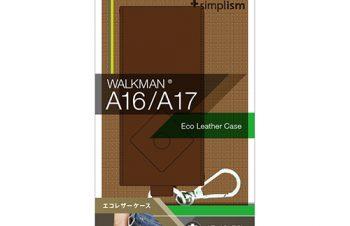 エコレザー ケース for WALKMAN A10/A20 – ブラウン