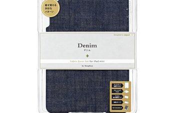 ファブリックカバーセット for iPad mini – ブラック