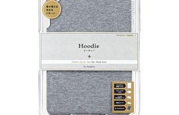ファブリックカバーセット for iPad mini – グレー