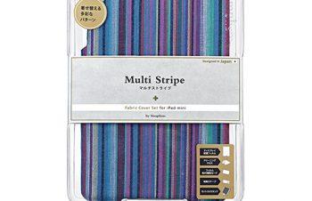 ファブリックカバーセット for iPad mini – ブルー