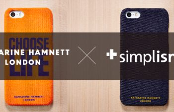 KATHARINE HAMNETT LONDON ファブリックカバーセット for iPhone 5s/5