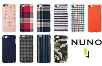 [NUNO] Fabric Case for iPod touch (6th)