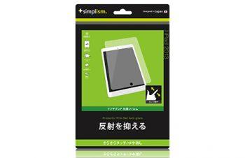 液晶保護フィルムセット for iPad Air 反射防止