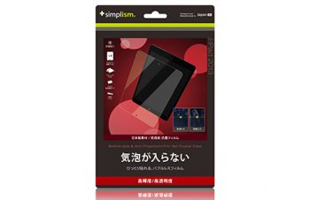 バブルレス&指紋防止 フィルムセット for iPad Air 光沢