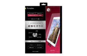 Glass Protector for 9.7-inch iPad Pro Anti-glare
