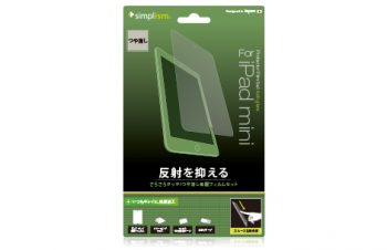 Protector Film Set for iPad mini Anti-glare
