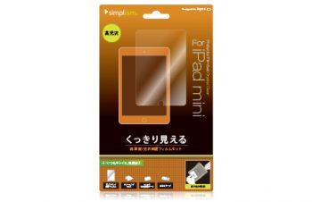 液晶保護フィルムセット for iPad mini 光沢