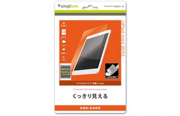 Protector Film Set for iPad mini Retina Crystal Clear