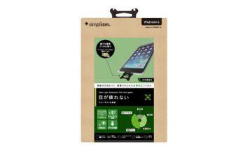 ブルーライト低減フィルム for iPad mini 4 反射防止(販売終了)