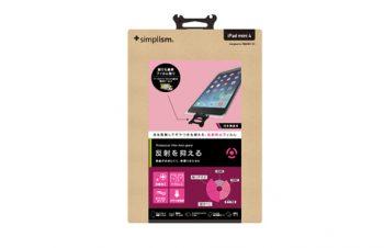液晶保護フィルム for iPad mini 4 反射防止