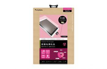 液晶保護フィルム for iPad Pro 反射防止