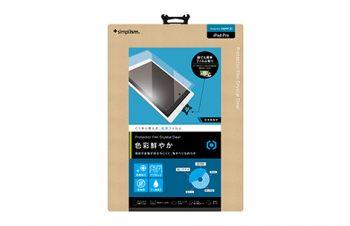 液晶保護フィルム for iPad Pro 光沢