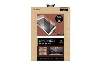 耐スクラッチ?フィルム for iPad Pro 光沢