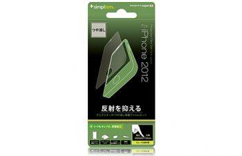 液晶保護フィルムセット for iPhone 5 反射防止