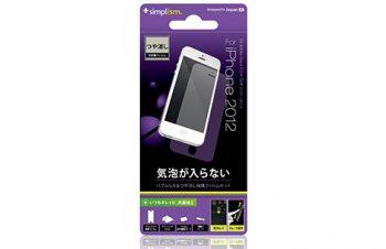 バブルレス フィルムセット for iPhone 5 反射防止