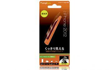液晶保護フィルムセット for iPhone 5 光沢