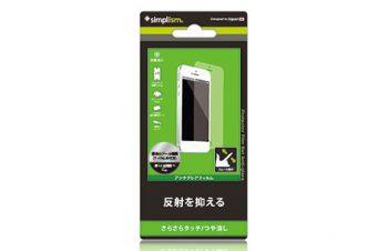 液晶保護フィルムセット for iPhone 5s 反射防止