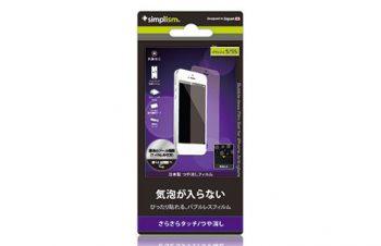 バブルレス フィルムセット for iPhone 5s 反射防止