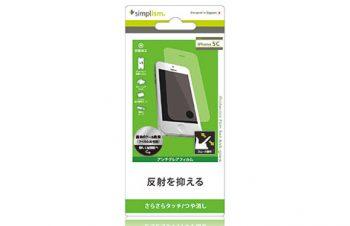 液晶保護フィルムセット for iPhone 5c 反射防止
