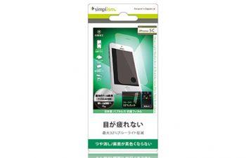 ブルーライト低減&バブルレス フィルムセット for iPhone 5c 反射防止