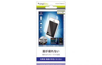 ブルーライト低減&バブルレス フィルムセット for iPhone 5c Clear