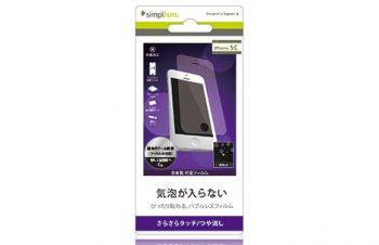 バブルレス フィルムセット for iPhone 5c 反射防止