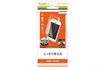液晶保護フィルムセット for iPhone 5c 光沢