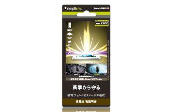 衝撃吸収フィルムセット for iPhone 5s/5c 光沢