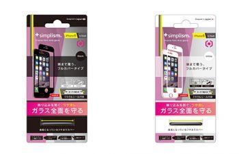 フレームフィルム 反射防止 for iPhone 6(4.7inch)