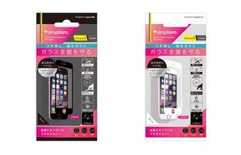 フレームガラスプロテクター 反射防止 for iPhone 6