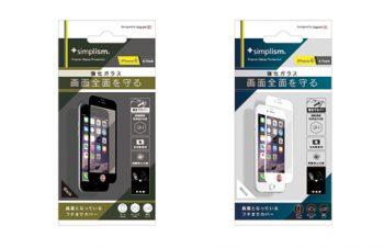 フレームガラスプロテクター for iPhone 6