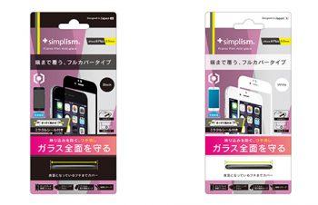 フレームフィルム 反射防止 for iPhone 6s Plus/6 Plus(5.5inch)