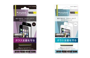 フレームフィルム for iPhone 6s Plus/6 Plus(5.5inch)