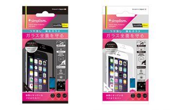 フレームガラスプロテクター 反射防止 for iPhone 6 Plus