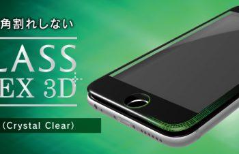 [FLEX 3D] 3D フレームガラス for iPhone 6s/6 光沢(販売終了)