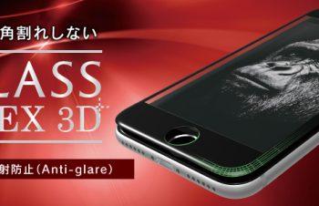 [FLEX 3D] 3Dフレーム アルミノシリケートガラス for iPhone 6s/6 反射防止