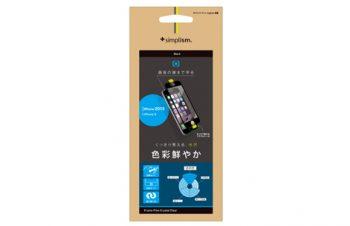 フレームフィルム for iPhone 6s 光沢