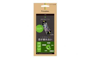 ブルーライト低減 フレームフィルム for iPhone 6s Plus 光沢