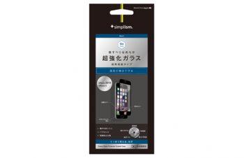 フレームガラスプロテクター for iPhone 6s 光沢(販売終了)