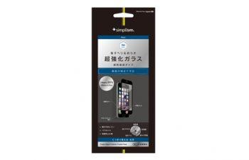 フレームガラスプロテクター for iPhone 6s Plus 光沢